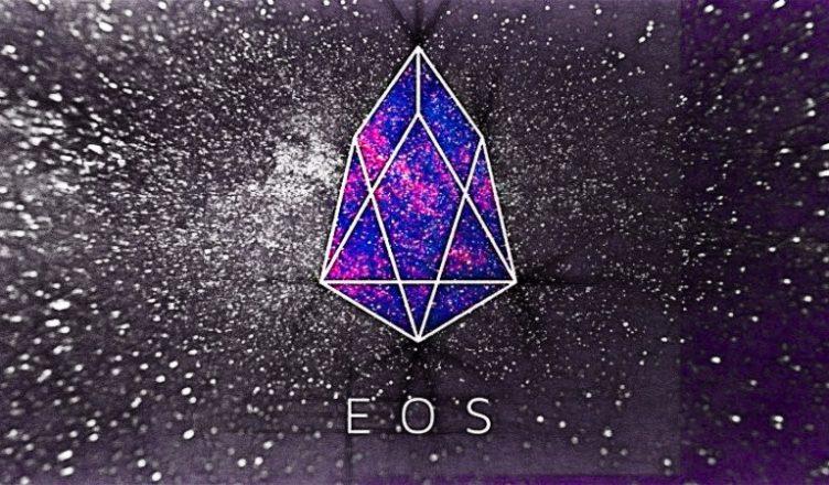 čo je to EOS